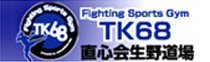 FightingSportsGym TK68